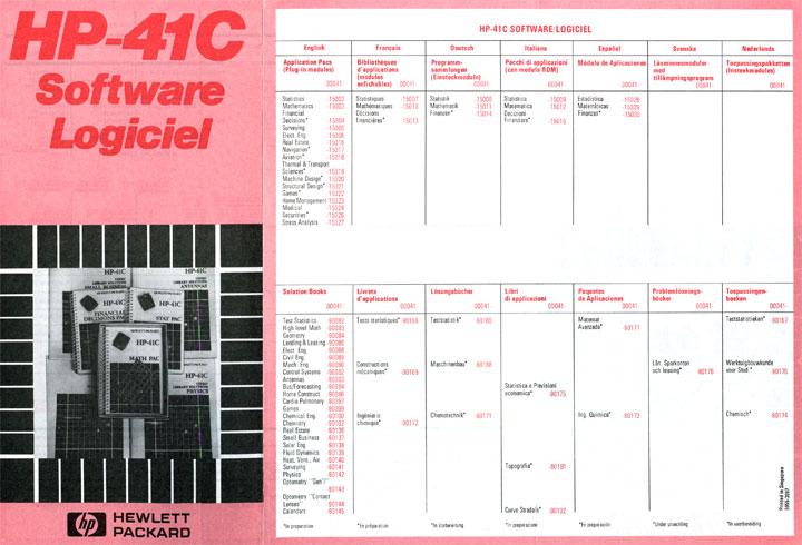Hp41c-accessoires-2-720