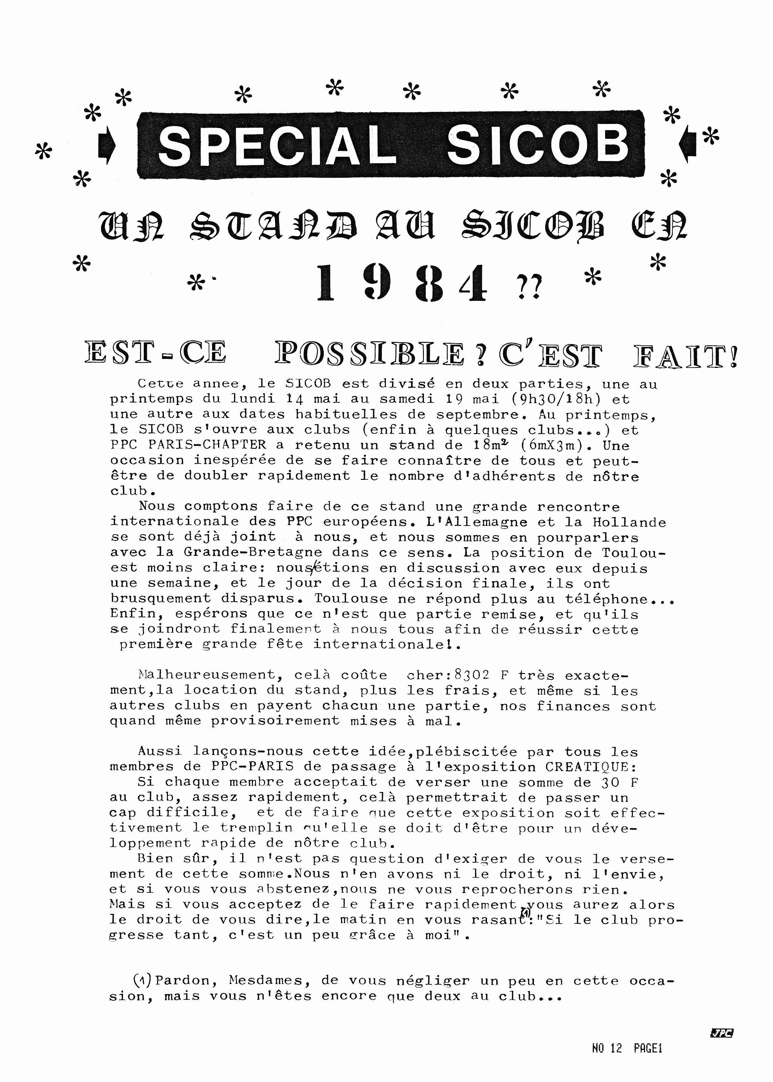 Jp-12-page-1-1000
