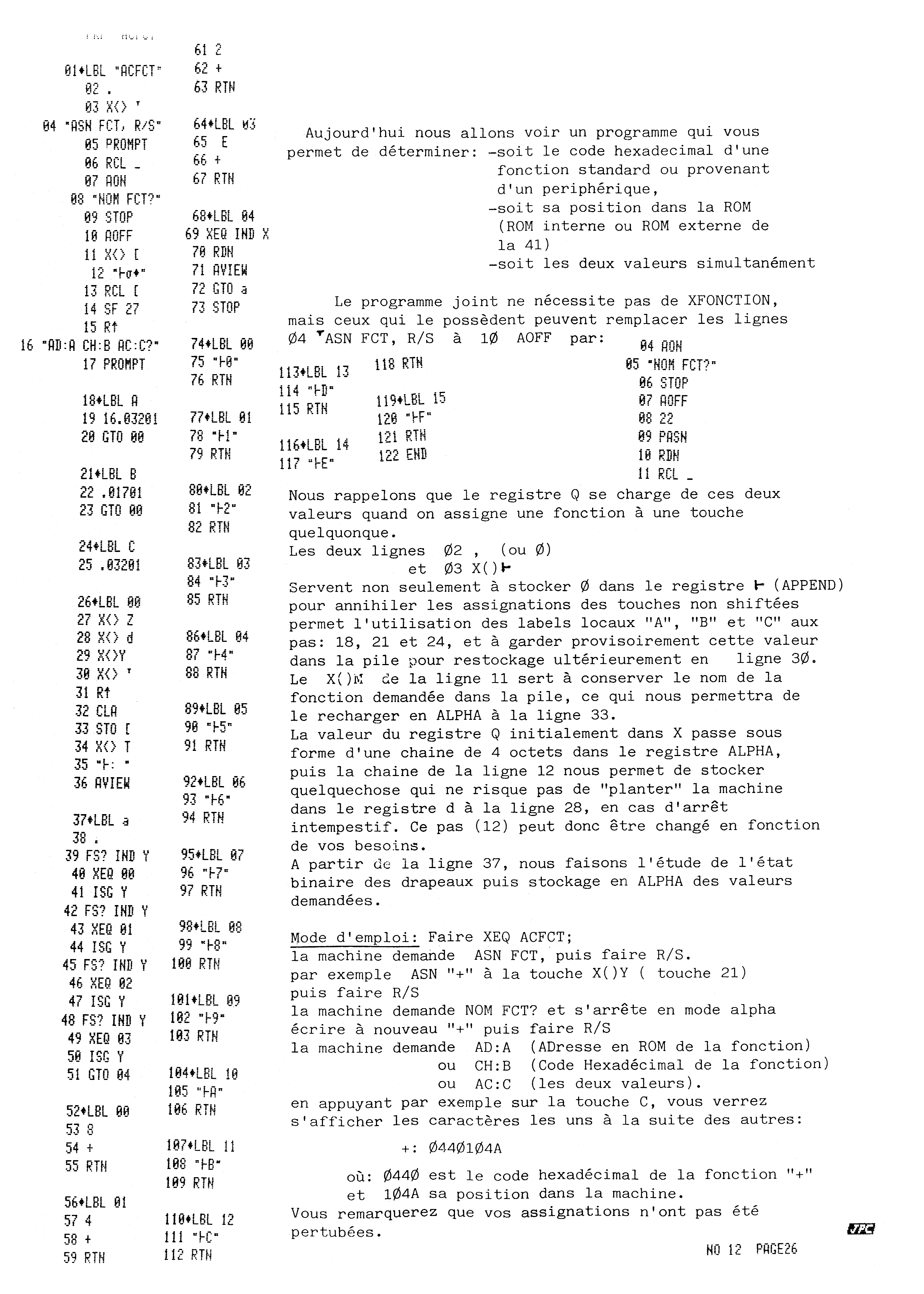 Jp-12-page-26-1000