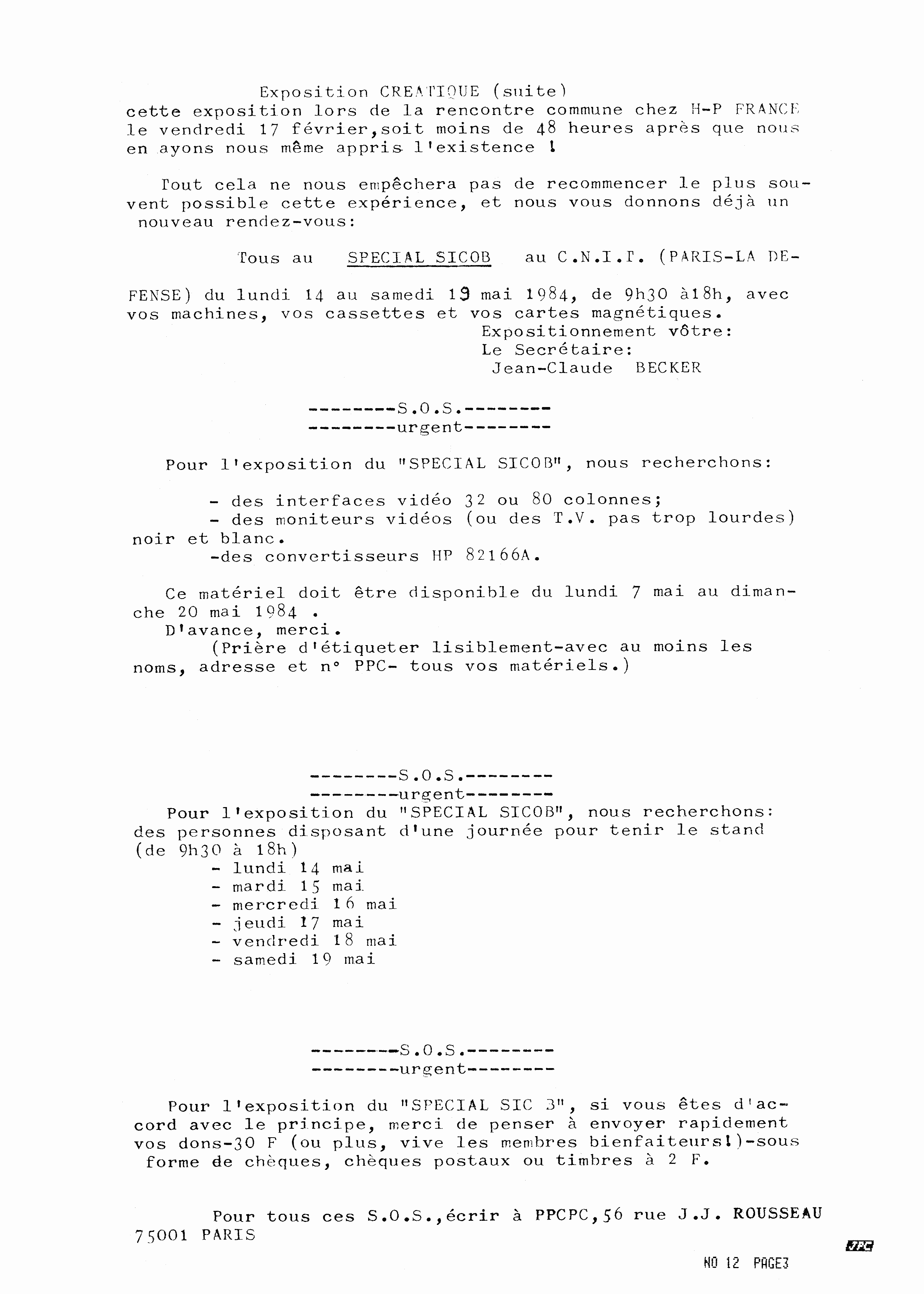 Jp-12-page-3-1000