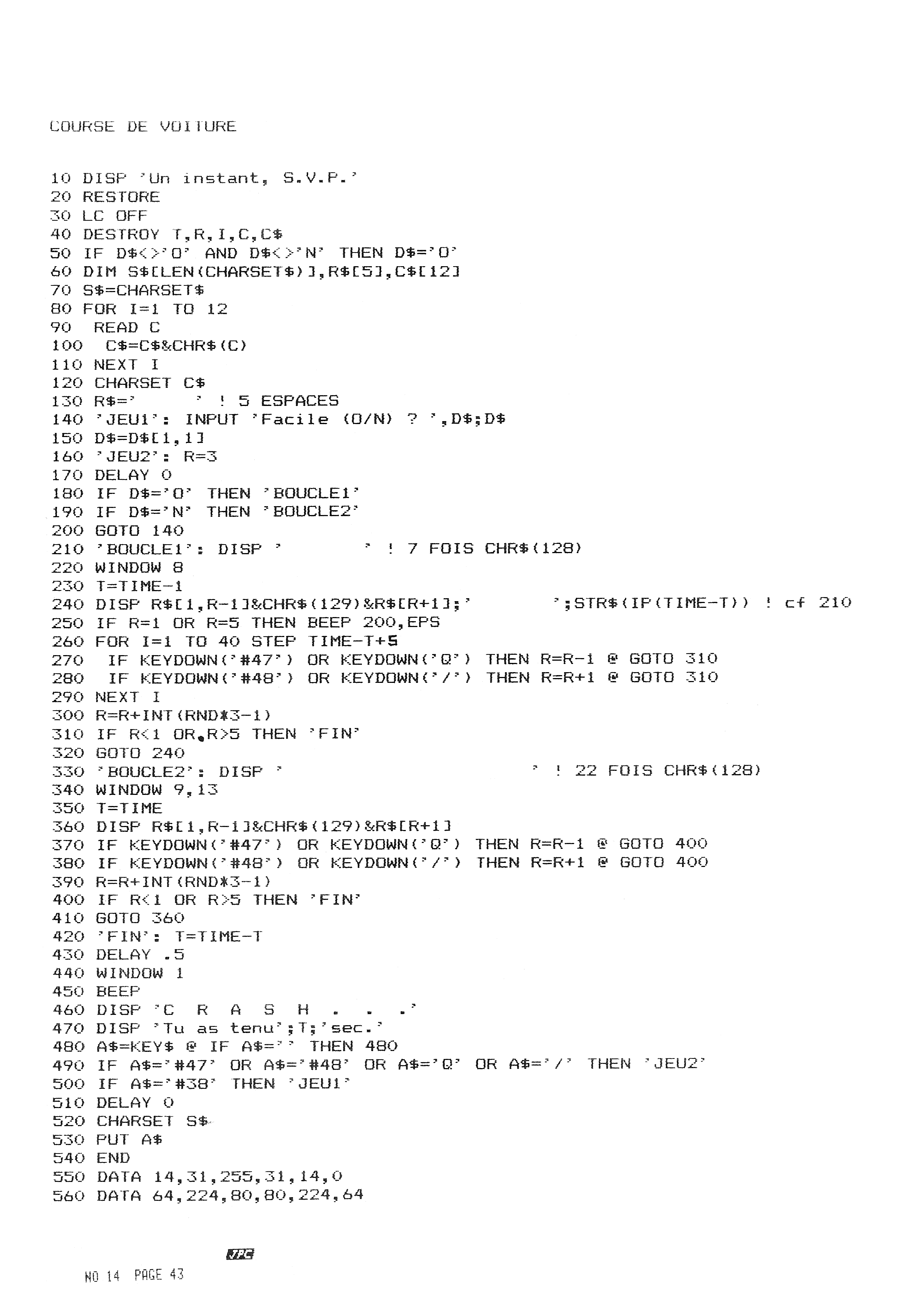 Jp-14-page-51-1000