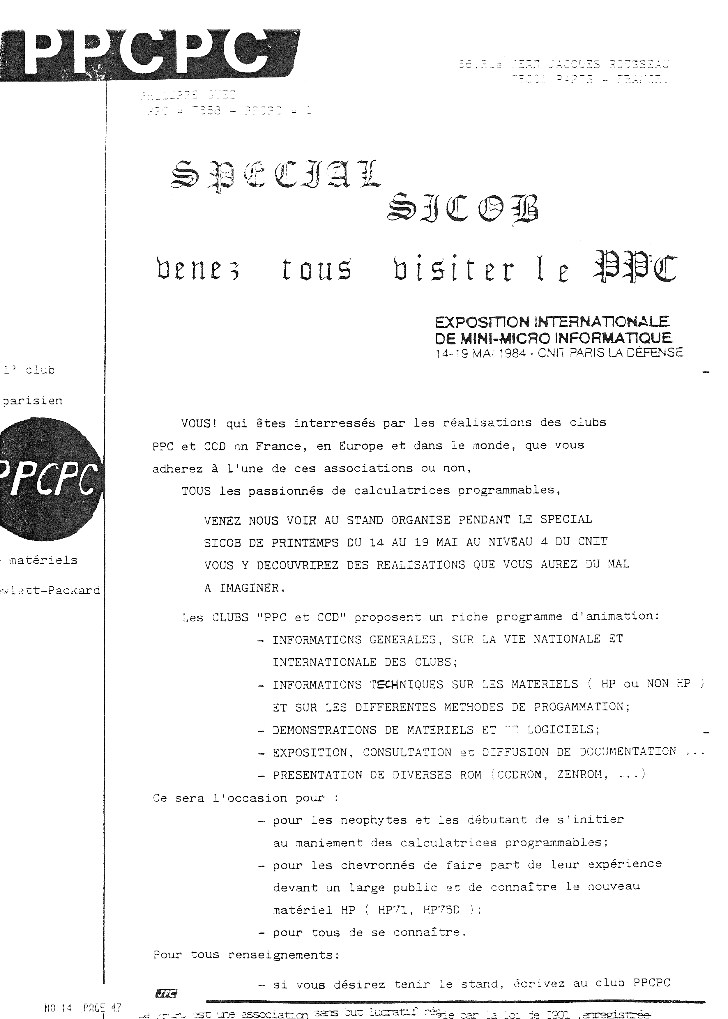 Jp-14-page-55-1000